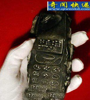 考古学家发现800年前手机 或证外星人曾拜访地球