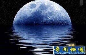 科学家证实 月球的水或来自地球